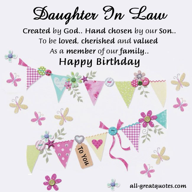 Happy birthday daughter in law clipart 3 » Clipart Station.