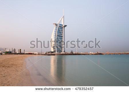 Dubai Iconic View Stock Photos, Royalty.