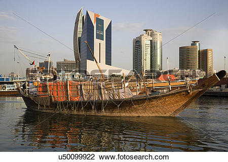 Stock Photo of United Arab Emirates, Dubai, Dubai Creek. A boat.