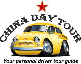 China Tours > China Day Tour.