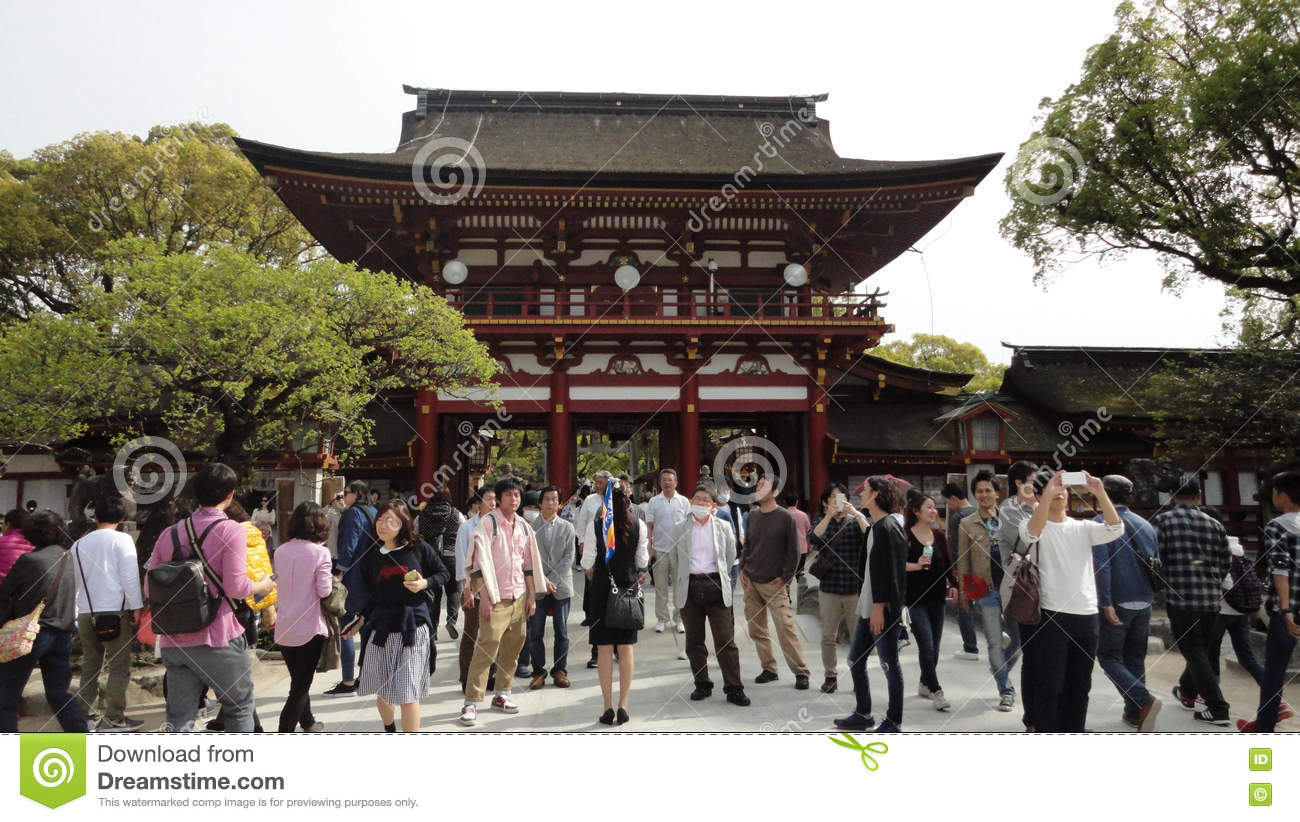 Dazaifu Tenmangu Shrine Editorial Stock Photo.