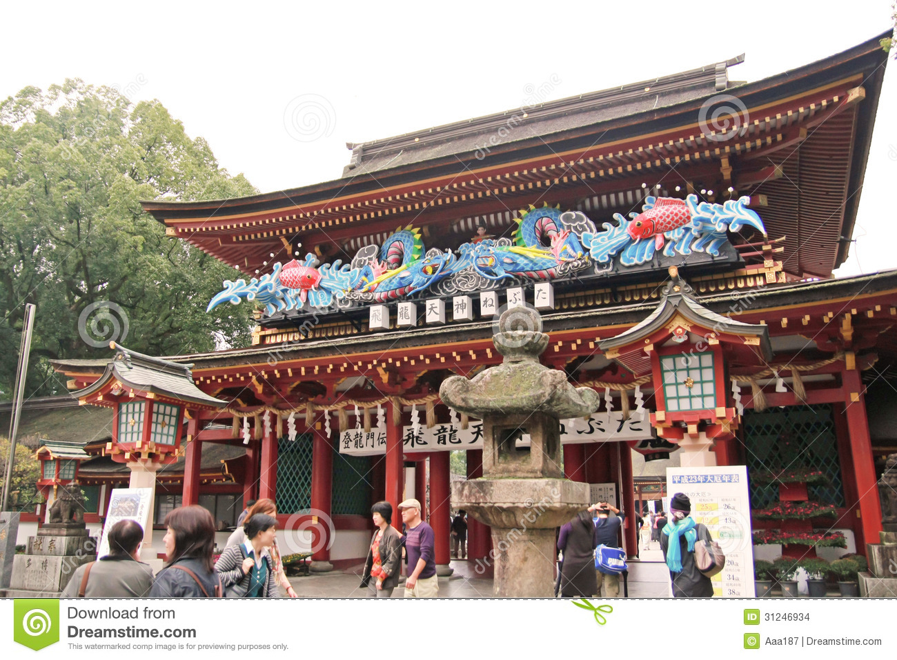 People Make Merit And Bless For The Goodness In Dazaifu Tenmangu.