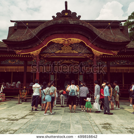 Dazaifu Stock Photos, Royalty.