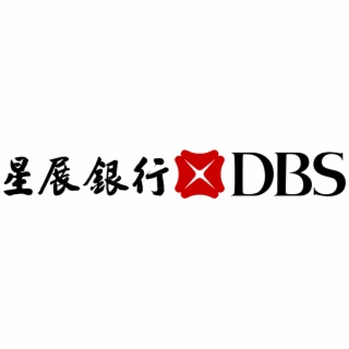 HD Dbs Bank Logo Png Transparent.