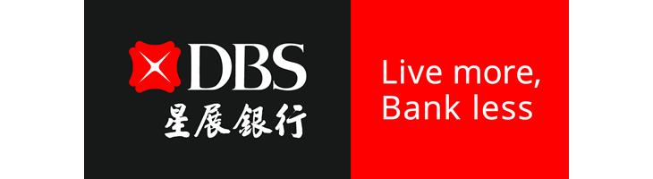 DBS Bank (Taiwan).