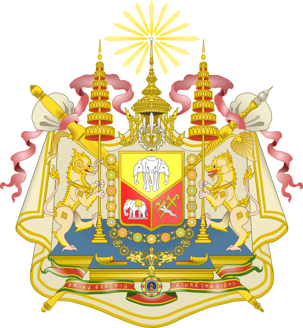File:Coat of Arms of Siam (1873.