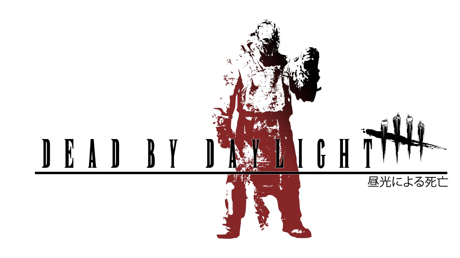Dead by Daylight X Final Fantasy : deadbydaylight.