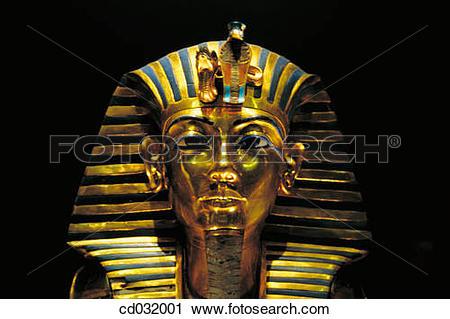 Stock Photography of Death mask of Tutankhamen. Egyptian Museum.