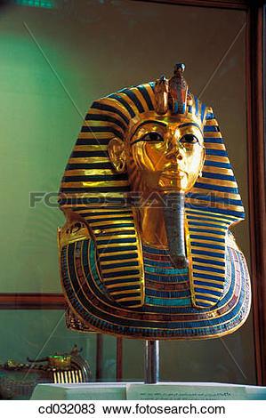 Stock Photo of Death mask of Tutankhamen. Egyptian Museum. Cairo.