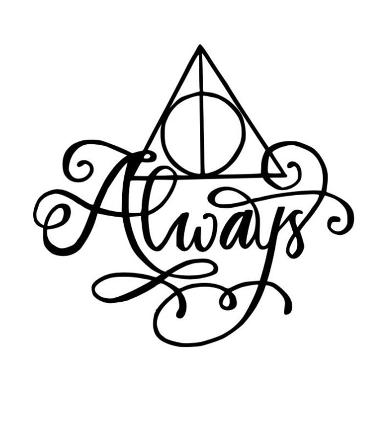 Always Deathly Hallows Harry Potter vinyl decal.