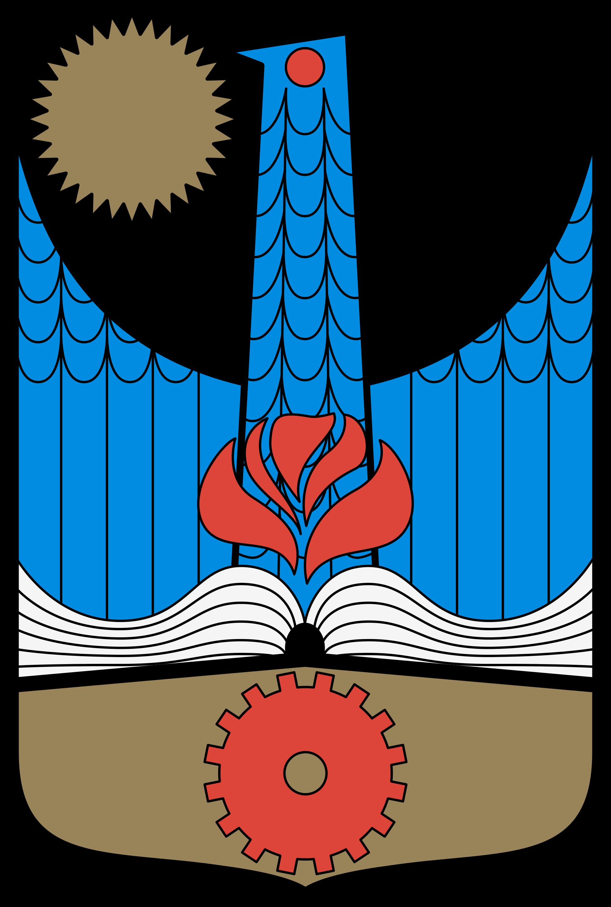 File:Coa Hungary Town Debrecen (History).svg.