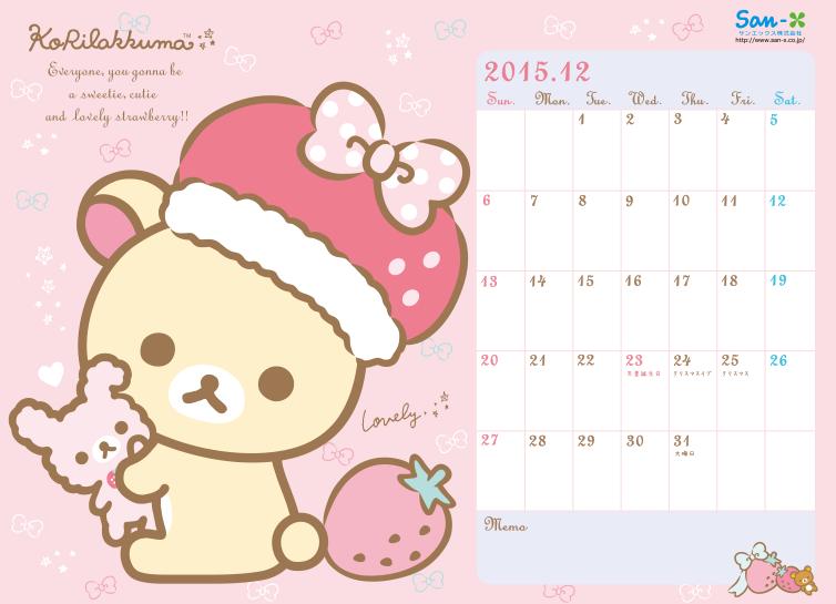Kawaii December 2015 Calendars Collection.