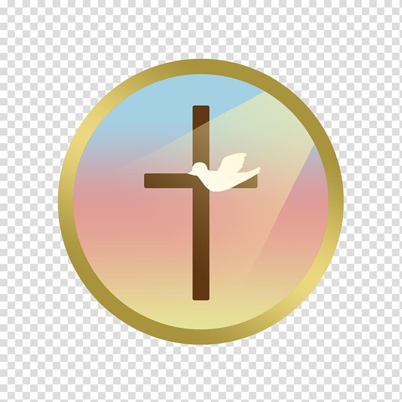 Symbol Font, 16 december 2017 transparent background PNG.