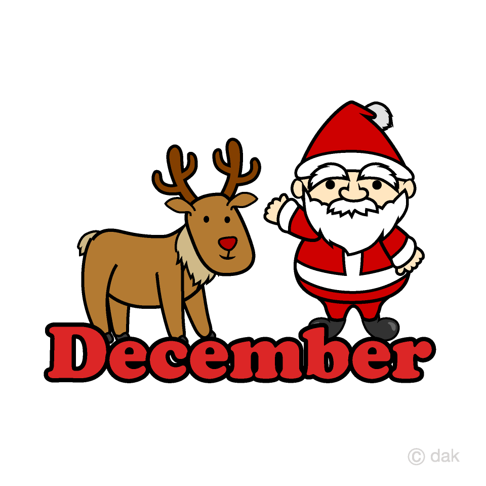 Free Christmas December Clipart Image|Illustoon.