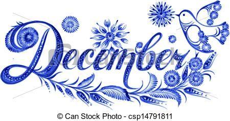 Clip Art December 23 Clipart.