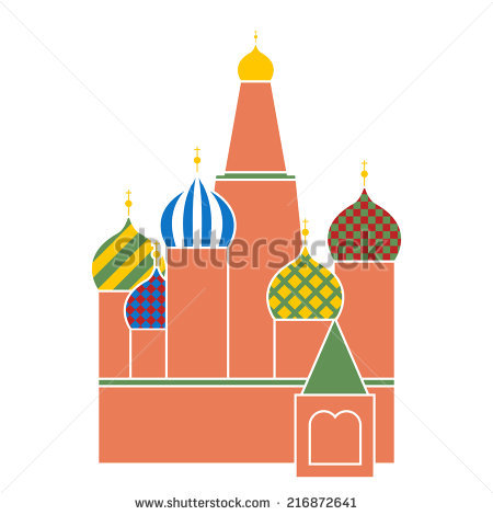 Onion Domes Stock Photos, Royalty.