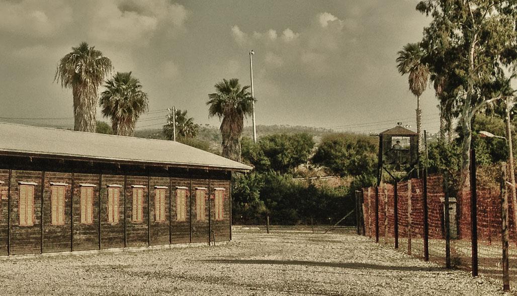 Atlit Detention Camp, Israel 2019.