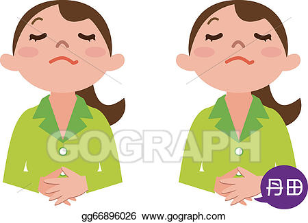 Deep breathing clipart 3 » Clipart Station.