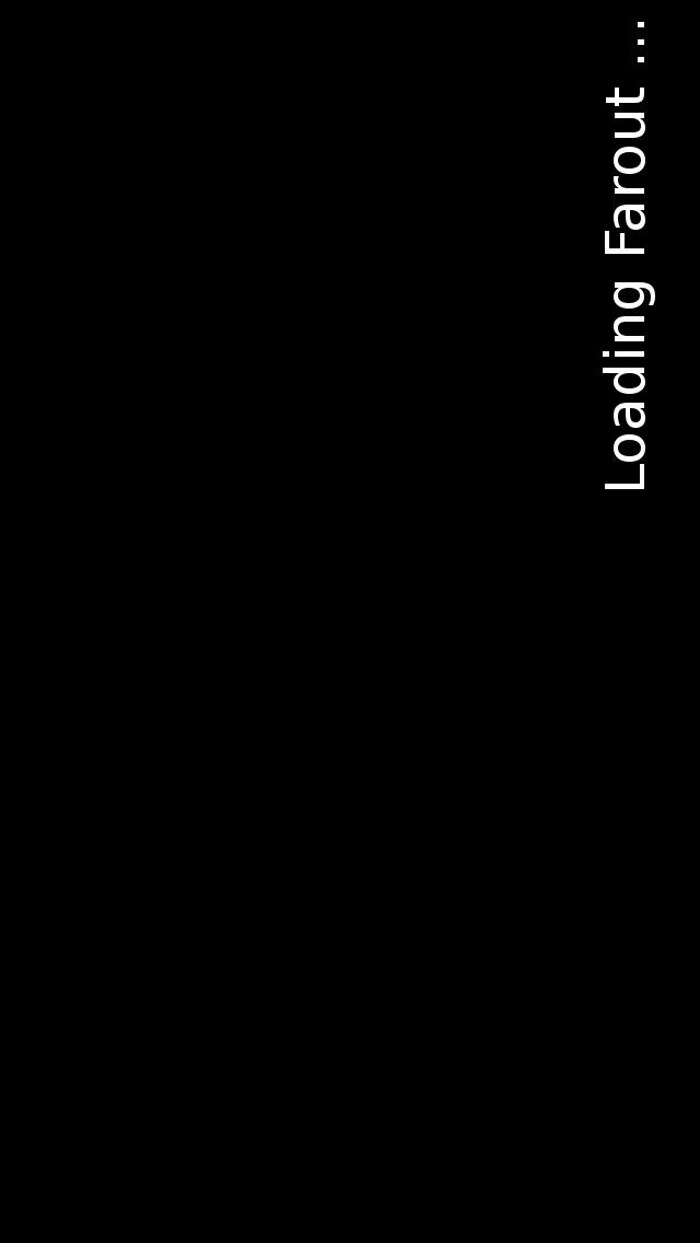 App Looks Great In Corona Iphone 5 Simulator, Looks Un.