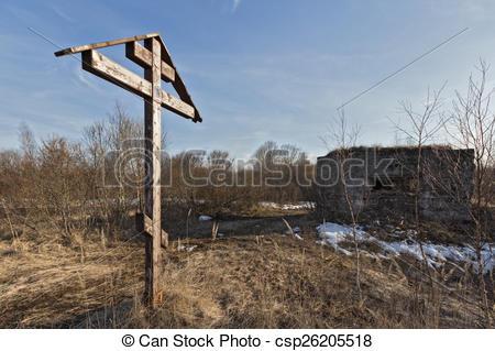 Clipart of Memorial of Second World War on the bank of Dnepr river.