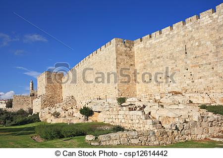Stock Photo of Defensive wall of Jerusalem.