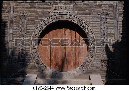 Stock Photo of Brick carving on moon.