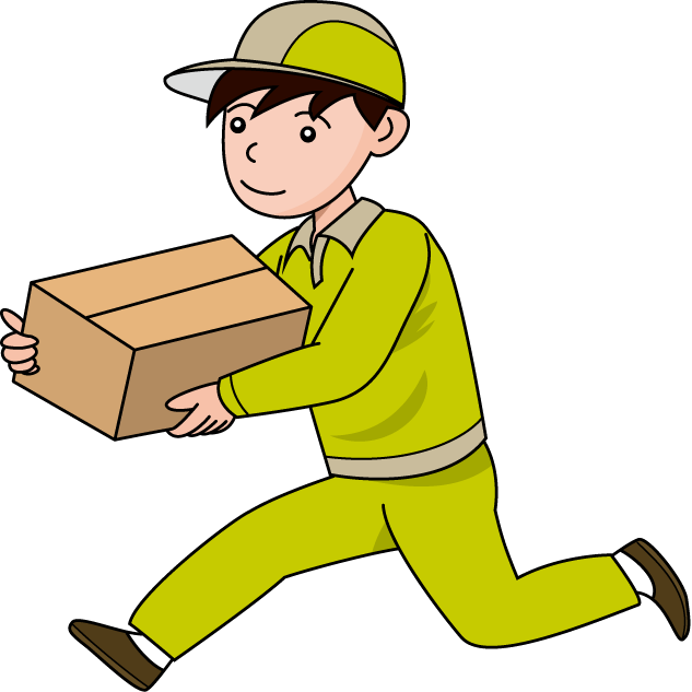 Package Delivery Clipart.