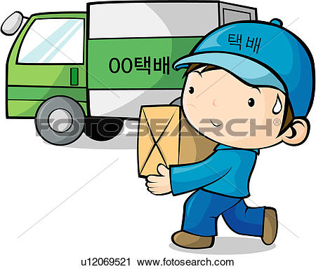 Stock Illustration of Okay Delivery Man u11708038.