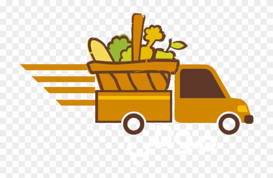 Delivery Car Vector Png Clipart (#1045884).