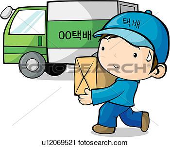 Service Truck Clipart.