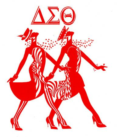 Pin by Daphane Williams on I Love My DST!.