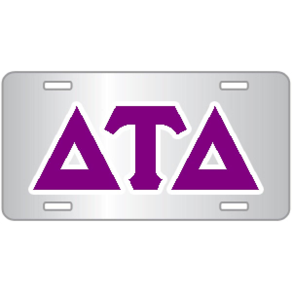 Delta Tau Delta License Plate.