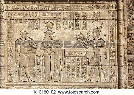 Stock Photo of Relief Mammisi Dendera Temple k13150102.