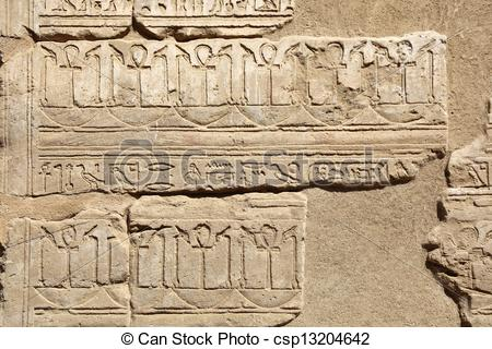 Stock Photo of Relief Coptic Church Dendera Temple.