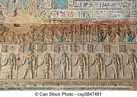 Stock Photography of Ceiling at Dendera Temple 8 csp5847481.