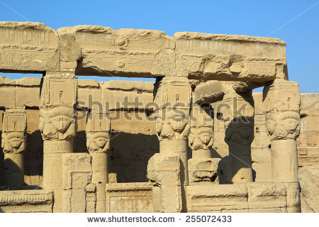 "dendera Temple"" Stock Photos, Royalty."