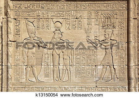 Stock Photo of Relief Mammisi Dendera Temple k13150054.