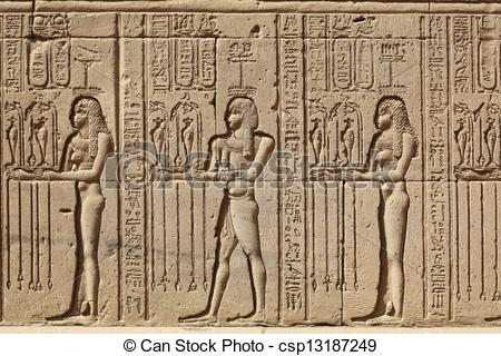 Stock Photo of Relief Dendera Temple Egypt.