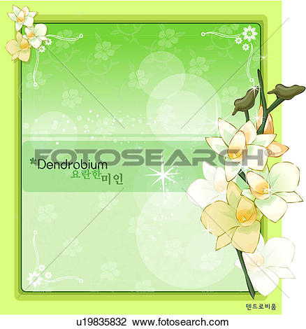 Clip Art of natural world, nature, template, templet, plant.