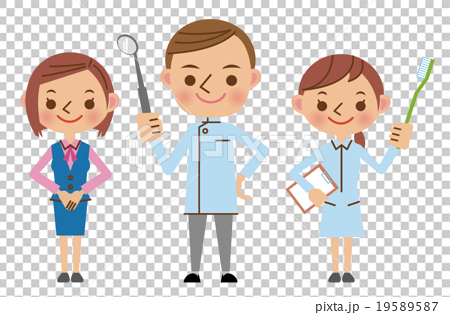 Dental assistant clipart 9 » Clipart Station.