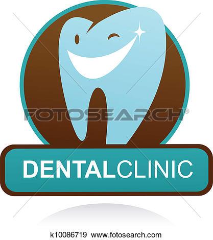 Clip Art of dental clinic vector icon.