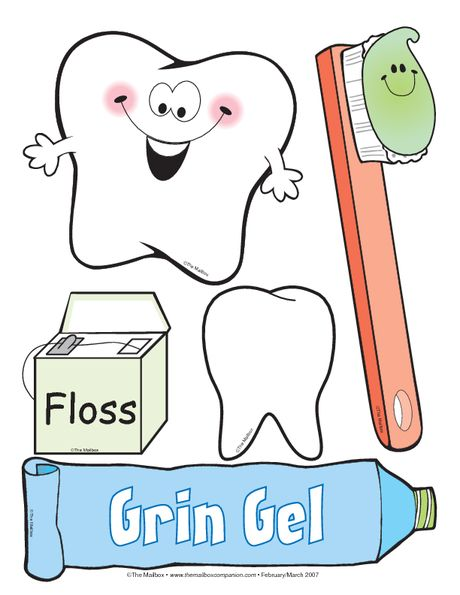 It\'s Dental Health Month. Cute clip art and mega amounts of.