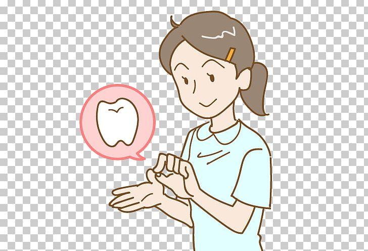 Dental Technician Dentistry Dentures Dental Hygienist PNG, Clipart.