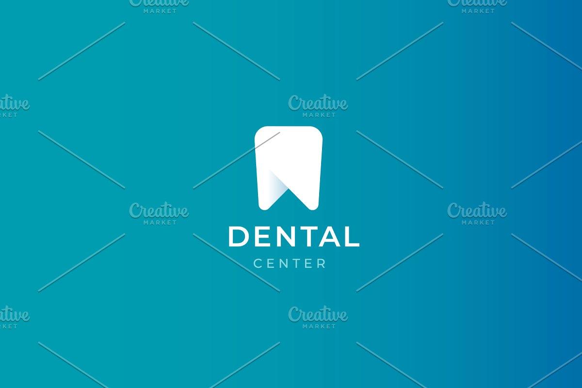 Modern minimal dentist logo design..