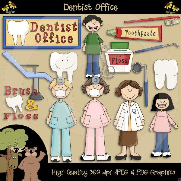Dentist Office clip art from Scrappin Doodles.