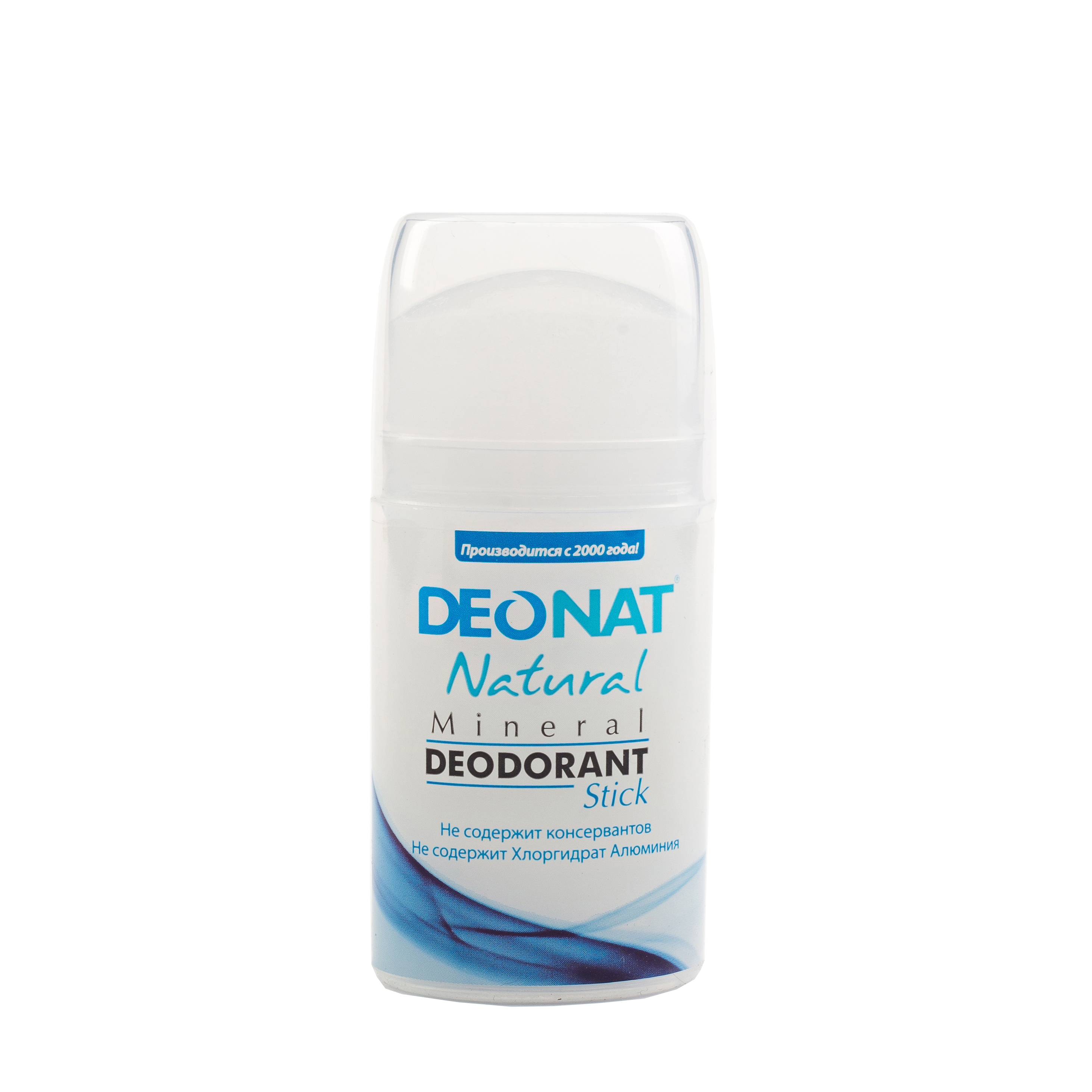 Deodorant PNG images free download.