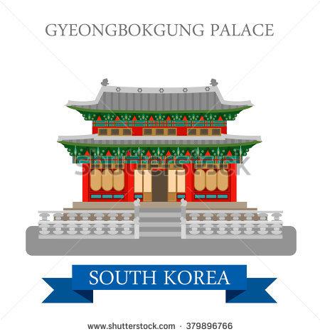 Korea Heritage Stock Photos, Royalty.