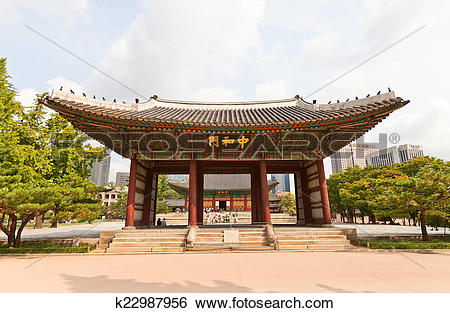 Stock Images of Junghwamun Gate of Deoksugung Palace (XV c.) in.