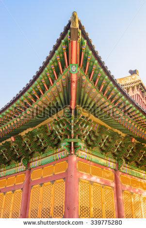 Korea Palace Stock Photos, Royalty.