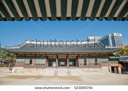 Korean Maple Stock Photos, Royalty.